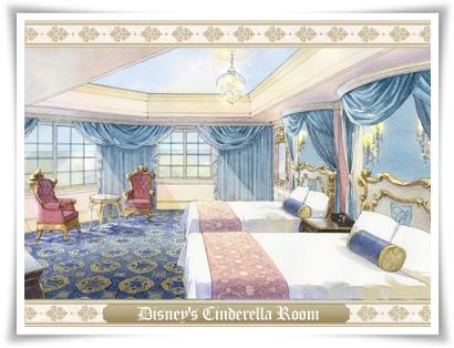 新客室シンデレラルームで夢のような宿泊